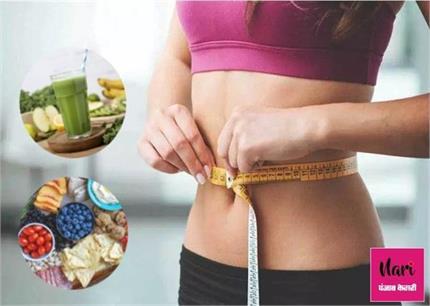 15 दिन में वजन घटाएगी Body Reset Diet, जानिए पूरा प्लान