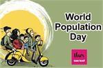 World Population Day: भारत में तेजी से बढ़ती जनसंख्या बन रही चिंता का...