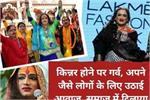 किन्नर होने पर गर्वः प्यार भी किया, अधिकार भी लिया, लक्ष्मी नारायण की...