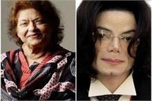 सरोज खान ने दिलाई माइकल जैक्सन की याद, दोनों की मौत में है...