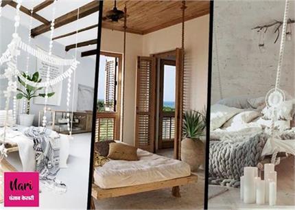 Hanging Bed के लेटेस्ट डिजाइन्स, जो कमरे को देंगे मॉर्डन लुक