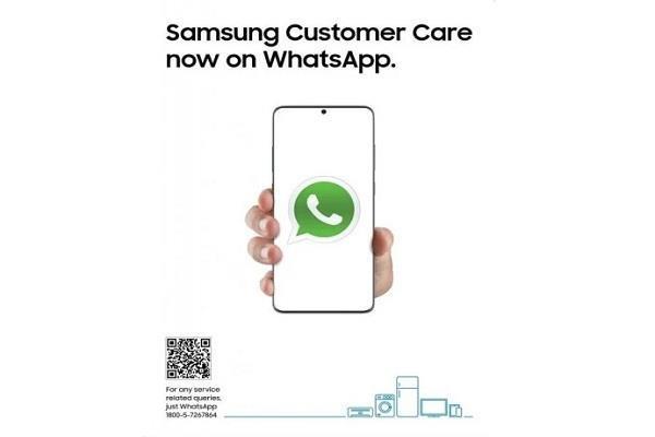 Samsung ने भारत में लॉन्च की कॉन्टेक्टलेस कस्टमर सर्विस, Whatsapp पर मिलेगा हर सवाल का जवाब