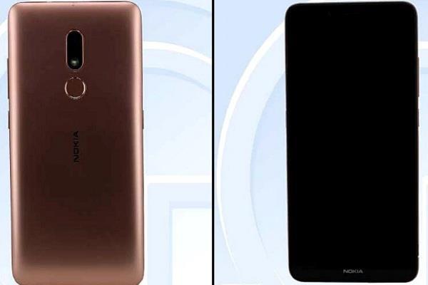 Nokia लाने वाली है अपना बजट स्मार्टफोन, फोन में मिलेंगे बेस्ट-इन-क्लास फीचर्स