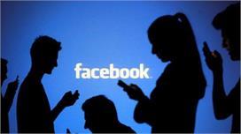 FB की मदद से स्टूडैंट्स व अध्यापकों को डिजीटल सेफ्टी के गुर...