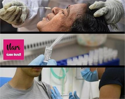 जल्द लॉन्च होगी कोरोना वैक्सीन, ऑक्सफोर्ड यूनिवर्सिटी को मिले बेहतर...