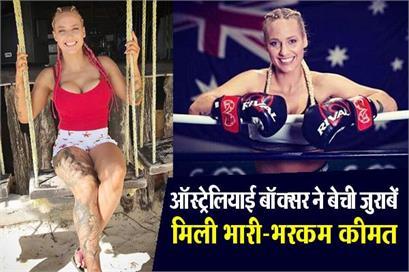 boxing news in hindi