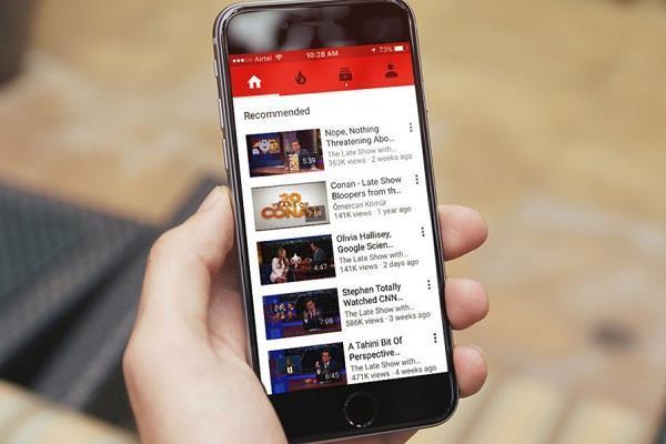 Youtube पर हुई HD स्ट्रीमिंग की वापसी, अब Wi-Fi के जरिए देख सकेंगे हाई डेफिनेशन कंटेंट