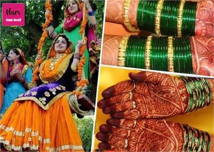 Hariyali Teej 2020: जानें सोलह श्रृंगार से जुड़ी इन चीजों को पहनने का...