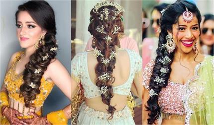 Bridal Fashion! लंबे-घने बालों के लिए परफेक्ट हेयरस्टाइल