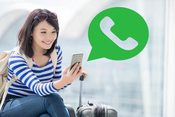 WhatsApp में जुड़े नए फीचर्स, अब QR कोड और ऐनिमेटेड स्टिकर्स का करें उपयोग