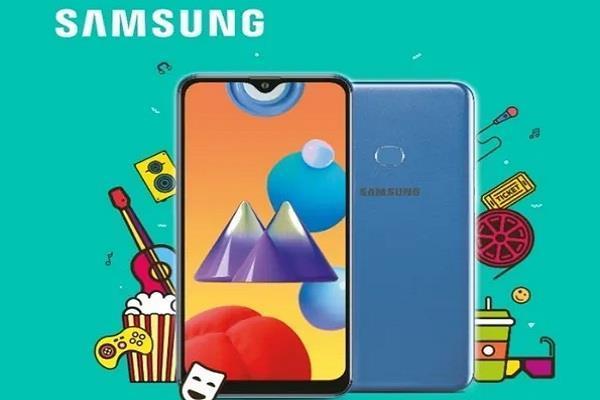 10 हजार से भी कम में Samsung ने भारत में लॉन्च किया Galaxy M01s स्मार्टफोन