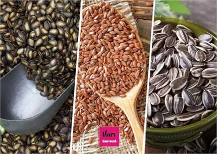 वजन घटाना है तो पहले बढ़ाएं मेटाबॉल्जिम रेट, खाएं ये 5 तरह के बीज