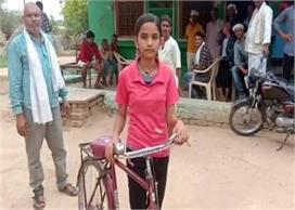 घर से 24km साइकिल चलाकर जाती थी स्कूल, मेरिट लिस्ट में...
