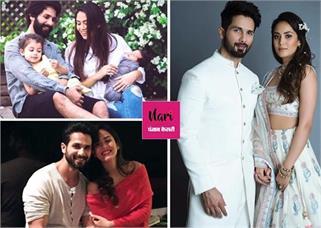Shahid-Meera Goals: बीवी को केयर दिखाने से नहीं बनते जोरू के गुलाम