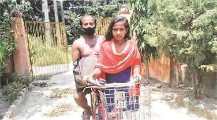 बिहार की 'साइकिल गर्ल'  पर बनेगी फिल्म, खुद ही प्ले करेंगी लीड रोल