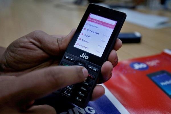 जियो फोन के लिए लॉन्च हुआ धांसू प्लान, 69 रुपये में फ्री कॉलिंग और 7GB डाटा