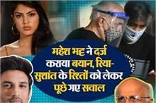 अपना बयान दर्ज करवाने पहुंचे महेश भट्ट, रिया-सुशांत के...