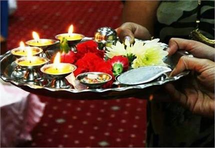 Guru Purnima: 5 जुलाई को मनाई जाएगी गुरु पूर्णिमा, जानें शुभ मुहूर्त...