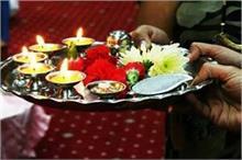 Guru Purnima: 5 जुलाई को मनाई जाएगी गुरु पूर्णिमा, जानें...