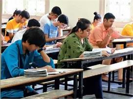 डाक्टरी शिक्षा और अनुसंधान विभाग मौजूदा सैशन के सभी कोर्सों...