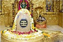 Sawan Shivratri: इस विधि से करें भगवान शिव की पूजा, मिलेगा...