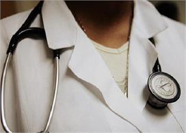 खुशखबरी! विदेश जाने की इच्छा रखने वाली नर्सों के लिए लांच...