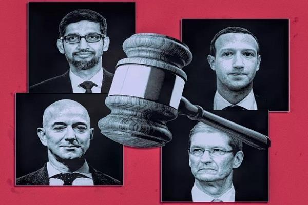 दुनिया की चार सबसे बड़ी टेक कंपनियों की सुनवाई, एप्पल, अमेजन, फेसबुक और गूगल पर लगे आरोप