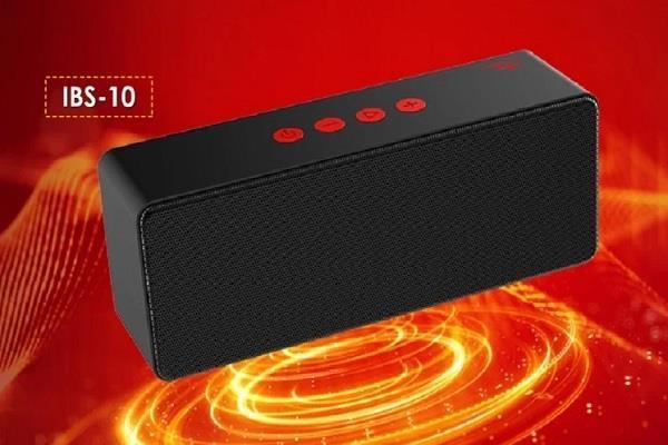 1500mAh की बैटरी के साथ महज 1,299 रुपये में लॉन्च हुआ यह शानदार ब्लूटुथ स्पीकर
