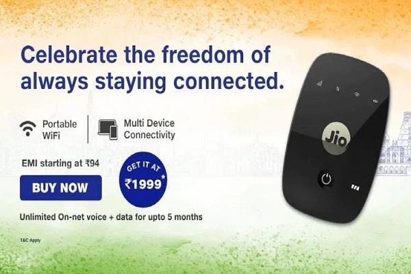 Independence Day Offer: JioFi खरीदने पर अब यूजर्स को मिलेगा 5 महीने फ्री डेटा