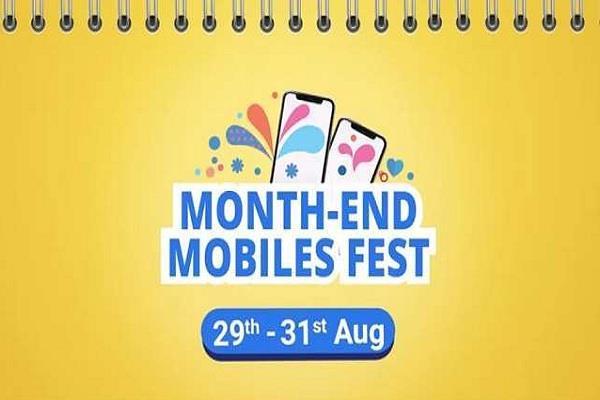 स्मार्टफोन खरीदने का सुनहरा मौका, शुरू हुई Month End Mobile Fest Sale