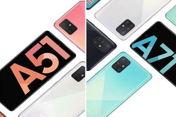 रक्षाबंधन के मौके पर Samsung ने सस्ते कर दिए ये स्मार्टफोन्स