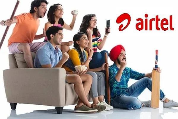 Independence Day 2020: Airtel फ्री में दे रही 1000GB इंटरनेट की सुविधा, इन ग्राहकों को होगा फायदा