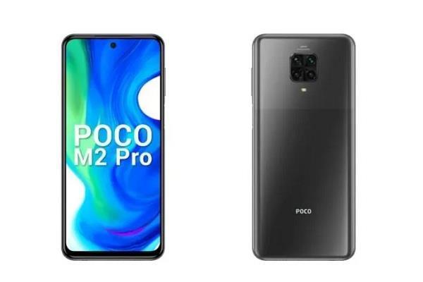 Poco M2 Pro की सेल आज, इन ऑफर्स के साथ खरीद सकते हैं ग्राहक