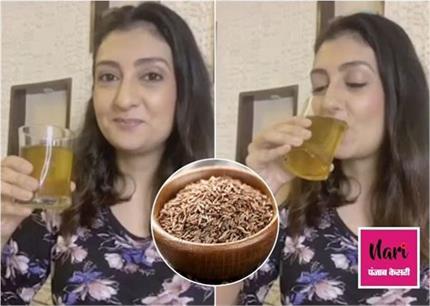 खाली पेट 'जीरा पानी' पीती है जूही परमार, जानिए इसके फायदे