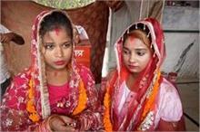 जमाना कितना बदल गया... शादी के बंधन में बंधी दो बहनें, वजह...