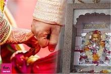 'इश्किया गणेश मंदिर'... जहां पूरी होती है हर अधूरी लव...