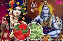 जानें, किस देवता को कौन सा फूल चढ़ाने से मिलेगा शुभफल