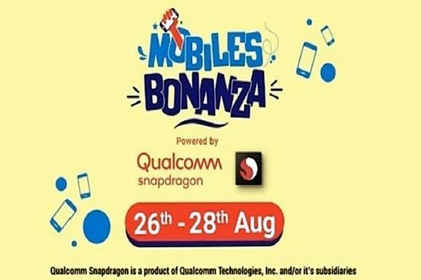 शुरू हुई Mobiles Bonanza सेल, डिस्काउंट पर फोन खरीदने का सुनहरा मौका