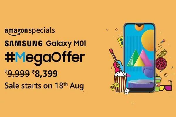 18 अगस्त को सबसे कम कीमत में उपलब्ध होगा Samsung Galaxy M01 स्मार्टफोन