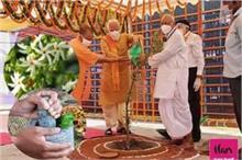 पीएम मोदी ने अयोध्या में लगाया हरसिंगार का पौधा, जानिए...