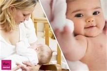 विश्व स्तनपान सप्ताह: बच्चे के तेज दिमाग के लिए जरूरी है...