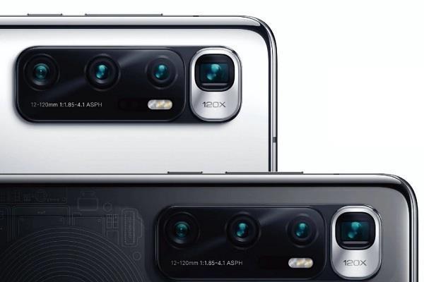 Xiaomi कल लॉन्च कर सकती है अपना सबसे पावरफुल Mi 10 Ultra स्मार्टफोन, लीक हुए फीचर्स