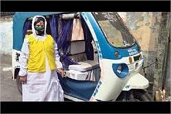 Salute: कोरोना मरीजों से लोगों ने किया परहेज तो महिला ने खुद ही शुरू की फ्री रिक्शा सर्विस