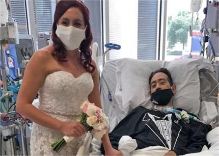 दूल्हे को हुआ कोरोना तो दुल्हन ने ICU पहुंच रचाई शादी