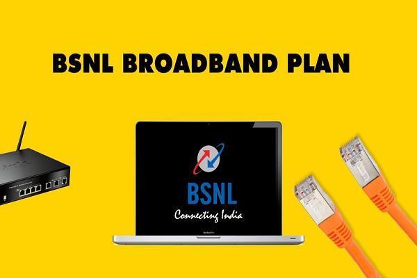 BSNL ने दोबारा लॉन्च किया यह शानदार ब्रॉडबैंड प्लान, मिलेगा 400GB डेटा, कीमत भी है कम
