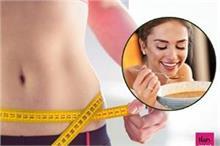 जरा भी नहीं बढ़ेगा वजन अगर डिनर में कर लेंगे ये बदलाव