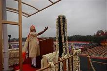 स्वतंत्रता दिवस 2020: पीएम मोदी ने कहा- कोरोना नहीं रोक...