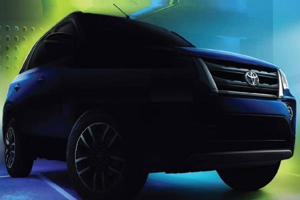 Toyota Urban Cruiser की बुकिंग्स आज से हुईं शुरू, 22 अगस्त को लॉन्च होगी यह शानदार SUV