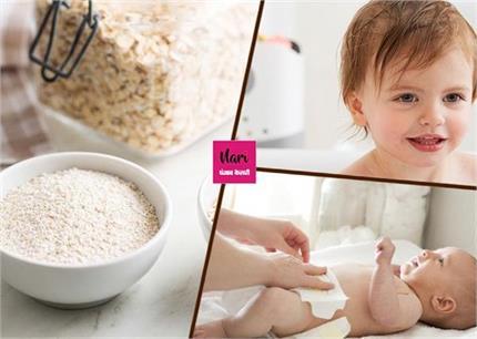 डायपर रैशेज हो या स्किन एलर्जी, शिशु के लिए बेस्ट है Oatmeal Bath
