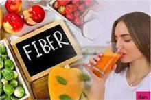 फाइबर खाना क्यों जरूरी, कमी को पूरा करने के लिए क्या खाएं?